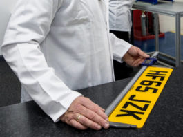 The vPlate number plate being independently tested